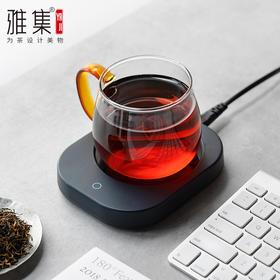 雅集茶具 分线触控保温底座 茶杯保温恒温加热器