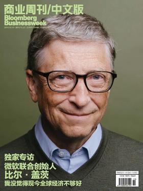 《商业周刊中文版》 2019年10月第19期