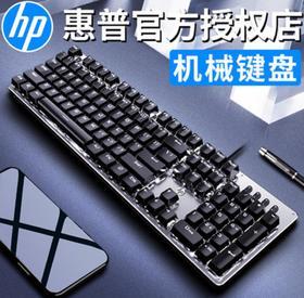 【机械键盘】GK100机械键盘青轴黑轴茶轴游戏吃鸡台式电脑笔记本有线USB单键盘