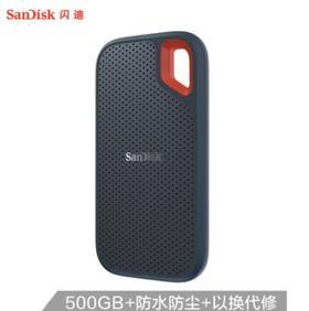 【移动硬盘】SanDisk/闪迪550MB/s高速1T移动硬盘 SSD硬盘2T IP55等级三防保护
