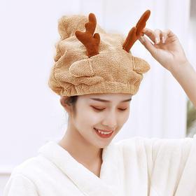 H&3  可爱鹿角擦头发毛巾干发巾吸水干发帽包头巾浴帽速干干发帽