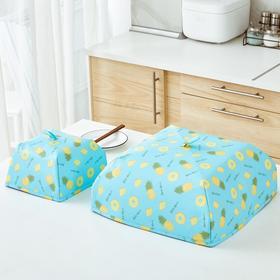 H&3 冬季家用折叠餐桌罩保温饭菜罩防虫盖菜罩子饭菜保温罩