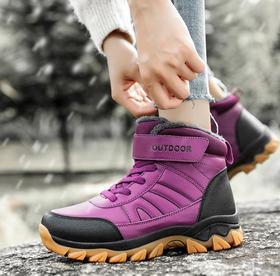 【潮流鞋子】大码登山棉靴中帮保暖耐磨女靴户外越野跑步