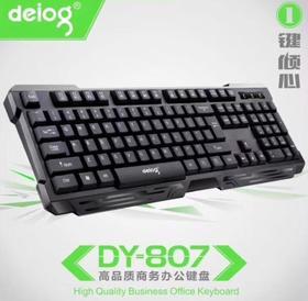 【键盘】德意龙807有线优质USB单键盘