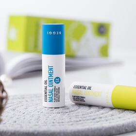 鼻精灵·精油护鼻膏 |一涂舒缓鼻炎,畅快呼吸一整天,新西兰BEGGI