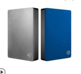【移动硬盘】移动硬盘3.0 4t usb3.0 睿品4tb 高速 移动硬移动盘4t