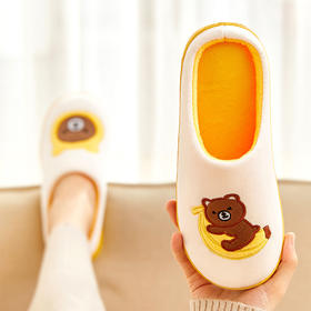 H&3 卡通水果棉拖鞋冬季防滑室内家居保暖家居拖鞋