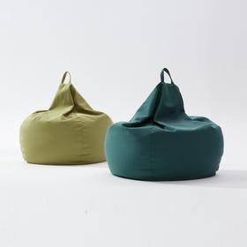 【MRLAZY】豆袋沙发