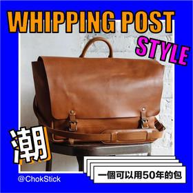 WHIPPING+POST顶级植鞣皮革 | 双搭扣斜背包手提包 3款(美国)