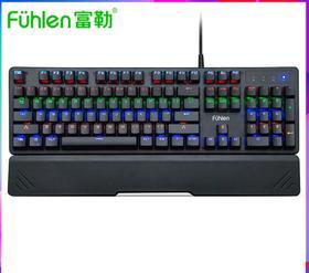 【机械键盘】机械键盘青轴台式笔记本电脑吃鸡键盘电竞游戏键盘