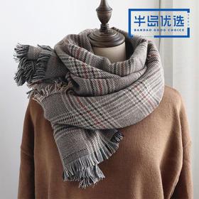 映缦immon格子围巾女秋冬季韩版学生百搭英伦经典保暖仿羊绒披肩