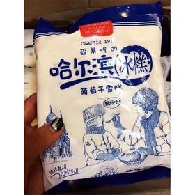 【半岛商城】老鼎丰大冰糕 哈尔滨老字号 纯奶制作 朗姆味/原味/葡萄干味任选  450g/袋