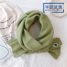 映缦immon牛油果绿纯色毛线针织围巾女秋冬季日系小清新百搭围脖
