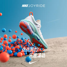 Nike 耐克 JOYRIDE RUN FK 男款跑鞋 - 顶级版缓震系