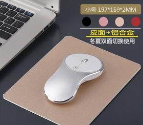 【鼠标垫】皮革铝合金双面鼠标垫197*159mm铝合金金属皮革