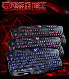 【机械键盘】爆款键盘 机械手感有线键盘 背光游戏键盘