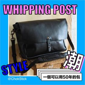 WHIPPING+POST顶级植鞣皮革复古邮差包 | 限量黑色(美国)