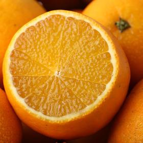 四川 • 爱媛38 果冻橙 酸甜无核无渣  晶莹剔透果肉  汁多爆浆 1个橙子可榨满1杯果汁