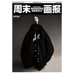 周末画报 2019年10月1087期    刘嘉玲