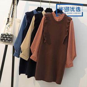 服装女装【原创实拍】大码女装2019秋装洋气套装裙针织马甲衬衣两件套1932