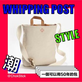 WHIPPING+POST顶级植鞣皮革 | 帆布经典托特包(美国)