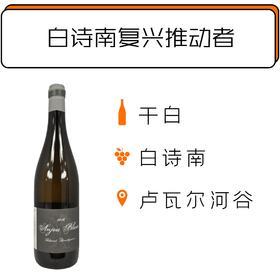 2016年蒂博布迪农酒庄安茹白葡萄酒