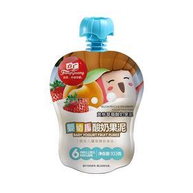 广 婴儿辅食 宝宝零食 果汁泥 黄桃草莓酸奶果泥 103g招分销!可代发!