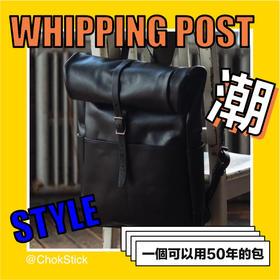 WHIPPING+POST顶级植鞣皮革前置双口袋双肩包 | 限量黑色(美国)