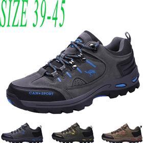 【潮流鞋子】跨境登山鞋一件代发透气男士登山鞋大码春秋户外防滑越野跑鞋