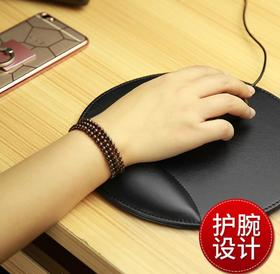 【鼠标垫】护腕鼠标垫 手腕垫 办公防滑鼠标垫