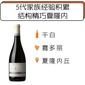 让沙敦酒庄如意白葡萄酒2015 Jean Chartron Rully Montmorin 2015