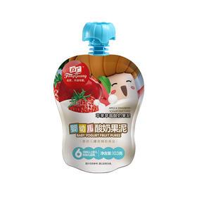 方广 果泥 水果泥苹果草莓酸奶果泥103g(建议12个月以上食用)儿童辅食招分销!可代发!