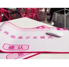 【鼠标垫】小仙女美少女鼠标垫可爱卡通鼠标垫