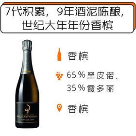 沙龙贝尔2008年份香槟 Billecart-Salmon Vintage champagne 2008