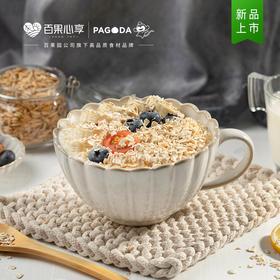 【包邮】 百果心享即食麦片 700g/袋 澳洲燕麦片