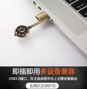 【U盘】2017新品 中国风钥匙U盘