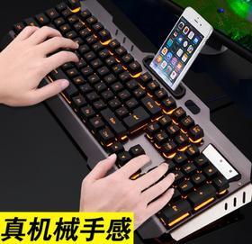 【机械键盘】机械手感有线键盘台式电脑笔记本曼巴狂蛇家用游戏吃鸡