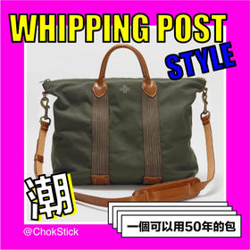 WHIPPING+POST顶级植鞣皮革 | 帆布单肩手提大托特包 2款(美国)