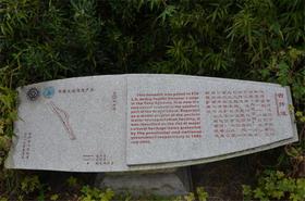 【单身专题】10.26找寻遗失的古迹:中国大运河遗产点古纤道(世界遗产)