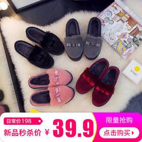 MBXY-E01新款低帮防滑保暖加绒豆豆鞋TZF