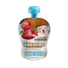 方广 婴儿辅食 宝宝零食 果汁泥 清香苹果酸奶果泥103g儿童辅食招分销!可代发!