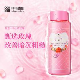 明色天然玫瑰精华化妆水 210ml