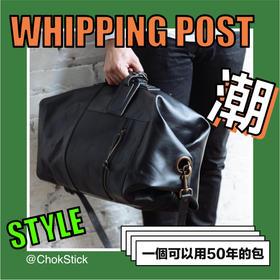 WHIPPING+POST顶级植鞣皮革军用出行桶包 | 限量黑色(美国)
