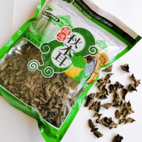 【半岛商城】林区特产精品秋木耳 干净 无根无杂质 口感爽脆500g/袋