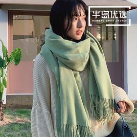 纯色仿羊绒围巾女秋冬季超大日系韩版加厚百搭英伦学生披肩潮围脖