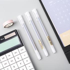 创意中性笔学生用ins简约签字笔0.5mm水笔考试专用黑笔