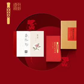 【唐诗之美日历】(2020·琴诗和鸣)
