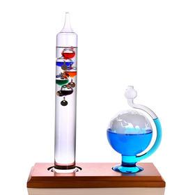 【为思礼】伽利略天气瓶与气压球组合装  天气预报瓶 风暴瓶 天气组合摆件 创意礼物