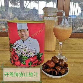 [雪尔商行]石大师山楂红果罐头(220粒/罐 12粒1扎)
