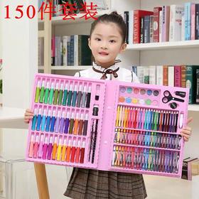 网红爆款 儿童大爱 150件组合套装 开学儿童画笔美术文具绘画用品学生文具水彩笔套装